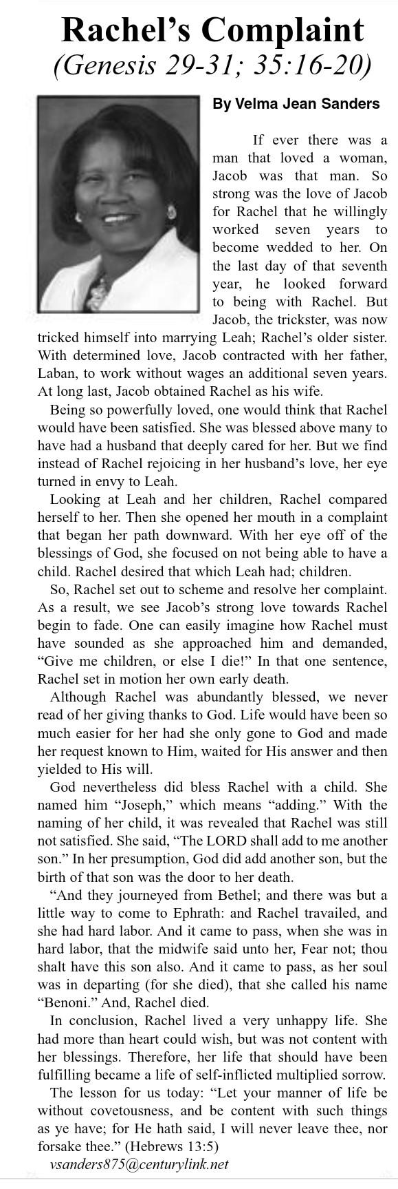 Rachel's Complaint article