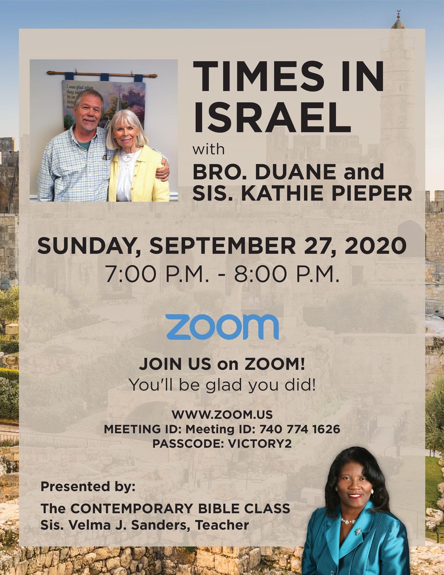 Times in Israel Flyer
